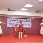70th Republic Day Celebration in Tamil University on 26-01-2019. Students Stage Performance are seen.