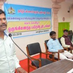 Integrated Courses Training Programme Inauguration on 11.3.2019 - Event Photos