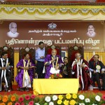 11th Convocation 16