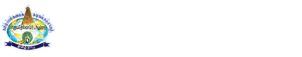 தமிழ்ப் பல்கலைக்கழகம்