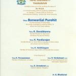 எம்.ஜி.ஆர் சிலை திறப்பு விழா (1)